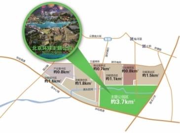 北京環球主題公園項目將在通州開建 或將出臺配套軌道交通