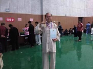 祝贺中国起重机械网创始人杨书彦2014全国太极拳公开赛获奖