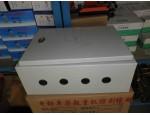 銀川電器箱