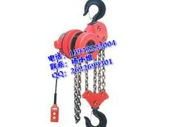 慢速环链电动葫芦 7.5吨环链电动葫芦