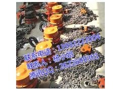 环链电动葫芦 环链电动葫芦厂家 1吨环链电动葫芦厂家