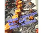 环链电动葫芦|环链电动葫芦厂家|1吨环链电动葫芦厂家
