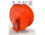 新乡式久力电缆卷筒---魏经理13523239075