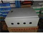 電動單梁電器箱控制箱