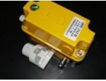 河南蒲城电控设备有限公司 名称:限位开关-蒲城电控18837317888联系人:王涛电话:0373-8614079