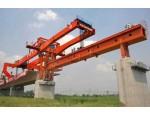 东莞架桥机销售热线:13713389199