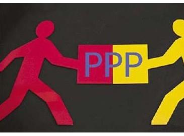 PPP模式伪项目登堂入室 实则让政府背上高息债务