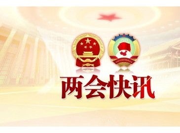 两会快讯:2015年中国经济走势:压力不小、利好不少、信心不减