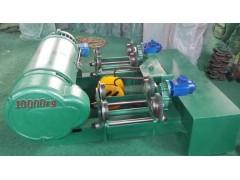 河南自产自销电动葫芦——张经理15237382339