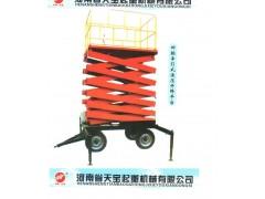 河南液压升降平台-联系人董经理:0373-8791777