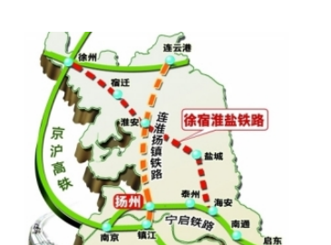 徐宿淮盐铁路项目正式获批 项目投资415亿2018年底通车
