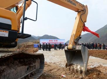 湖南湘西地区第一个风电项目正式开工建设