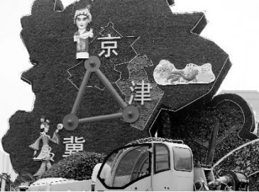 京津冀协同定位传较大调整 三地错位仅北京一个中心