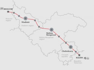 中国320亿竞标俄罗斯首条高铁