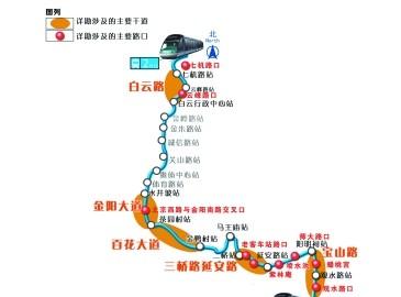 贵阳市轨道交通2号线一期工程4月4日—6月25日进行地勘