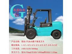 1.0-10T杭州柴油叉车/杭州汽油叉车/LPG