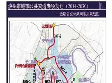 泸州规划建两条轻轨 连通川南城际铁路