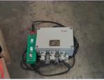 上海华祥专业供应优质防爆电器--电话0373-8612111