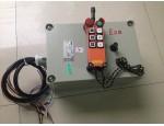合肥起重机/防爆遥控器