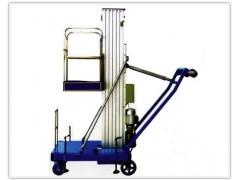 合肥单桅柱铝合金升降平台