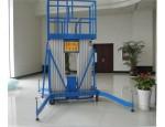 合肥起重机/双桅杆铝合金升降平台