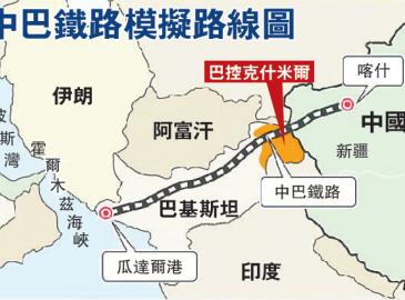 中巴经济走廊首条铁路线路曝光 已启动可行性研究