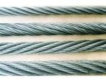 泉州钢丝绳销售热线-15059521700 张经理
