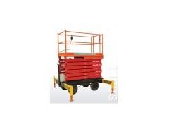 江西南昌升降装卸平台销售-13879107551