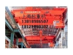 上海双梁桥式起重设备王志杰 13818986507