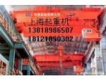 上海双梁桥式必发88设备*志杰 13818986507