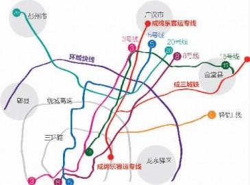 成都规划15条轨道线路 2020年将形成九横十七纵路网