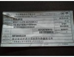 供应宝钢高强度钢BS700MCK2工程机械用钢/焊接结构