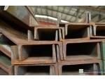 供应低合金耐低温材料槽钢Q345D/E