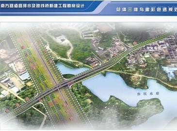 湛江南方路改扩建将建450米铁路跨线桥 施工场面火热