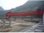 黑龙江架桥机——徐经理13613675483