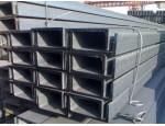 南昌槽钢销售-13879107551