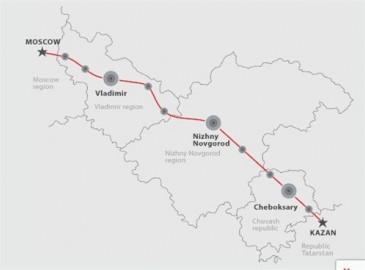 首条海外高铁项目签约在即 中国中铁联合体中标工程勘探项目