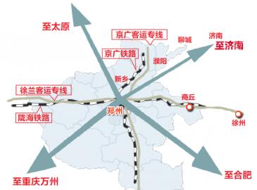 郑济高铁路线确定 结束濮阳不通客运火车历史