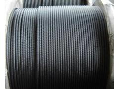 常州钢丝绳销售-董经理13585456101