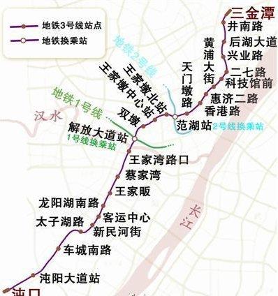 武汉地铁3号线站点规划图-武汉地铁全攻略 6年新增10条线路构建快速图片