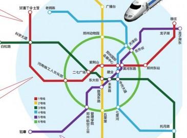鄭州各地鐵線和城鐵計劃試運營時間公布 地鐵2號線明年試運營