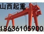 山西太原起重机销售安装维修:18636105900杨经理