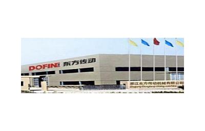 浙江東方傳動機械有限公司重慶銷售分公司