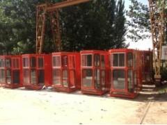 专业生产司机室厂家-东浩起重电器何经理13643901339