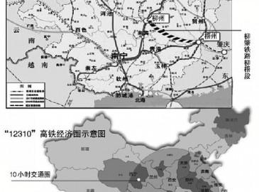 广西柳肇铁路(柳梧段)计划2015年开工建设