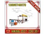 山东工程机械有限公司 名称:ZDC30-2.2型斜井防跑车装置联系人:程东眉电话:86-0537-2361351