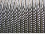 拉萨贵州钢丝绳联系人张经理18208015678