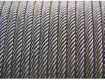 华科起重供应优质钢丝绳0373-8618566