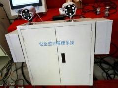 郑州起重起重机安全管理系统