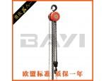 HSZ手拉葫芦起重3吨起高3米大量现货批发低价出售